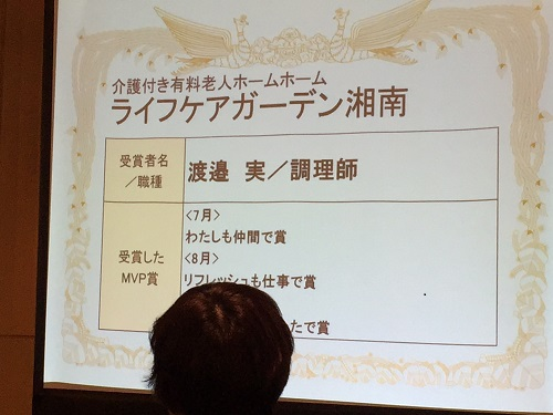 IMG_6100表彰ぶろぐ.jpg
